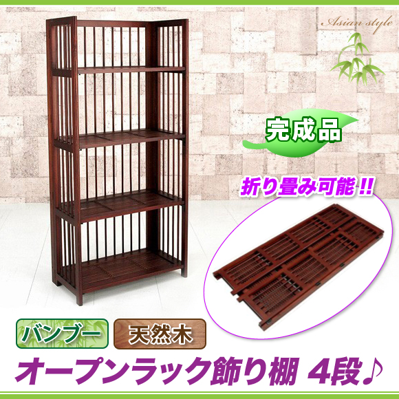 Open Rack Wooden Display 4 Stage Anese Style Ornament Shelves Shelf Asian Furniture