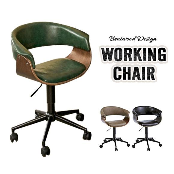 ワークチェア ダイニング カフェ チェア 椅子 カウンター おしゃれ,レザー 背もたれ 昇降 アメリカンレトロ ヴィンテージ アンティーク,PCチェア 作業椅子 キャスター グリーン ブラック ブラウン 黒 緑
