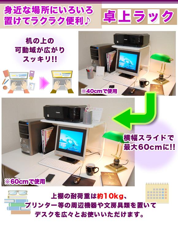Ii Kaguyahime Printer Rack Desk Printer Stand Av Rack Slide Pc