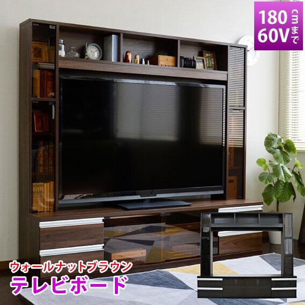 【お取り寄せ】 テレビ台 ハイタイプ 60インチ テレビボード ハイタイプ 180 壁面収納TV台 TVボード AVボード ハイタイプテレビ台 リビング 60vウォールナット 60型 大型テレビ 収納 収納付き 棚 【送料無料】, あいる 7c50a466