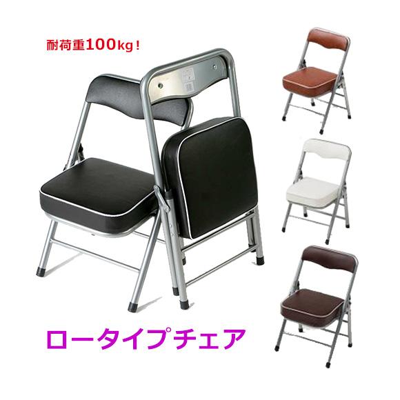 Ii Kaguyahime Folding Chairs Outdoor