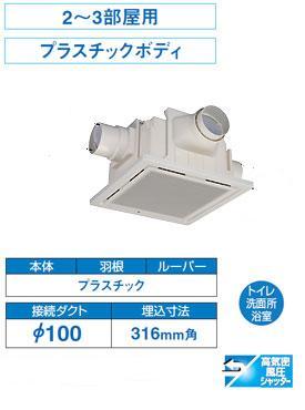 換気扇 東芝【DVC-18MQ3】 中間形ダクト用 1~3ヵ所操作用換気扇