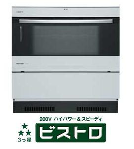 ◆在庫有り!台数限定!パナソニック ビルトイン電気オーブンレンジ【NE-DB901】200V (本体:シルバー ケコミ部:ブラック)