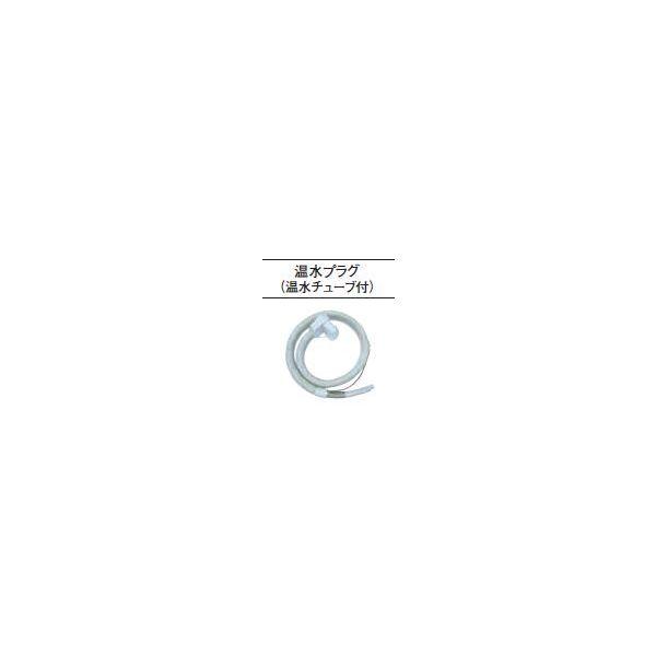 コロナ温水ルームヒーター温水プラグ【CRH-C3-P3】温水チューブ3m付