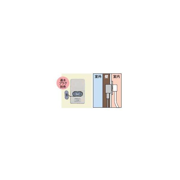 コロナ温水ルームヒーター温水コンセント【CRH-CK3-H】壁埋込型温水コンセント 室外銅配管用