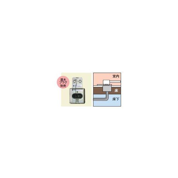 コロナ温水ルームヒーター温水コンセント【CRH-CU3-H】床用温水コンセント 室外銅配管用