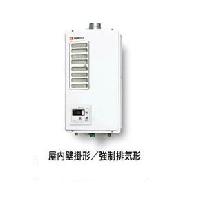 ♪ノーリツ ガス給湯器【GQ-1620WZD-F-2】ガス業務用給湯器 16号 給湯専用屋内壁掛形/強制給排気形