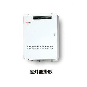 ♪ノーリツ ガス給湯器【GQ-3211WZ-2】ガス業務用給湯器 32号 給湯専用屋外壁掛形