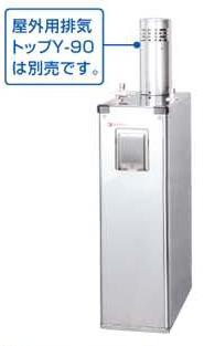 ###ノーリツ 石油給湯器 【OX-308YSV】給湯専用 セミ貯湯式 標準タイプ 台所リモコン付