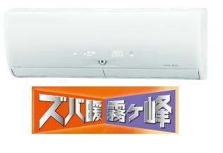 三菱ルームエアコン【MSZ-HXV281S-W】ズバ暖 ホワイト2011年HXVシリーズ 単相200V 10畳程度