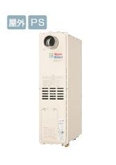 リンナイ 熱源機 エコジョーズ【RUFH-SK2400AT2-6(A)】フルオート 24号 PS扉内設置型
