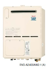 リンナイ 熱源機 【RVD-A2000AW2-1(A)】フルオート 20号 屋外壁掛型・PS設置型