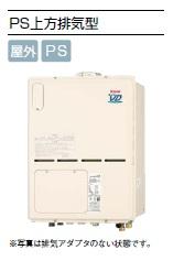 リンナイ 熱源機 【RVD-A2400AU(A)】フルオート 24号 PS上方排気型