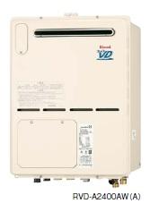 リンナイ 熱源機 【RVD-A2400AW(A)】フルオート 24号 屋外壁掛型・PS設置型