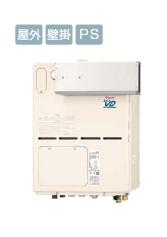 リンナイ 熱源機 【RVD-A2400SAA(A)】オート 24号 アルコーブ設置型
