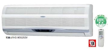 ###リンナイ 温水式ルームエアコン【RHD-W3525SV】壁掛型室内機