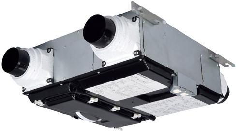 π三菱換気扇【VL-10PZM3-L】(左・寒冷地タイプ)熱交換形換気扇(ロスナイ)薄型ベーシックシリーズ