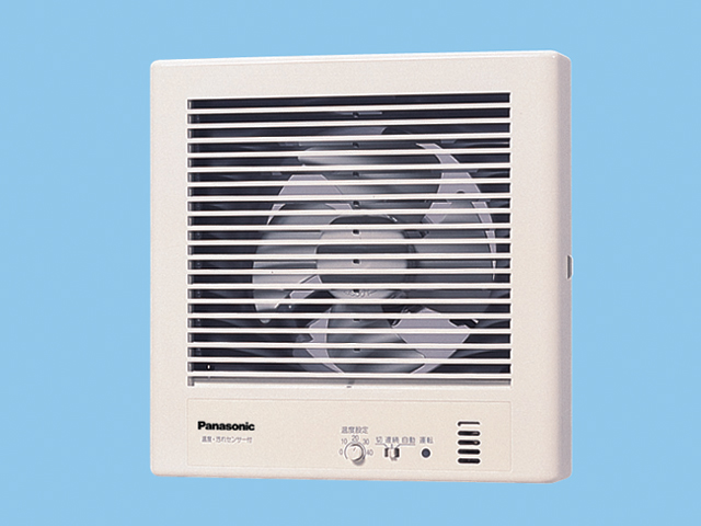 パナソニック換気扇【FY-16PDQTD】プロペラファン・風量形