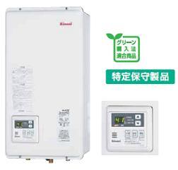 リンナイ ガス給湯器【RUX-V1615SFFBA-E】給湯専用 16号屋内壁掛型 FF式