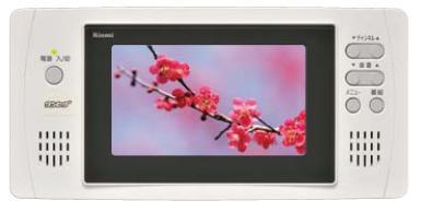 リンナイ浴室TV 【DS-501】 5V型ワンセグ浴室テレビ