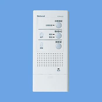 パナソニック 【WQN4503W】電気錠操作器 1回路 露出型