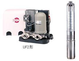 川本ポンプ 自動給水装置 【UF2-450T】カワエース ディーパーシリーズ 三相200V