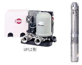 川本ポンプ 自動給水装置 【UFL2-1100】カワエース ディーパーシリーズ 三相200V