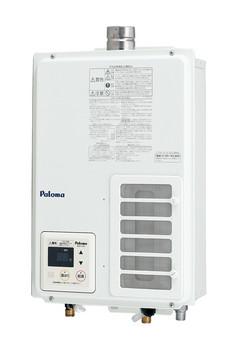ψパロマ ガス給湯器 【PH-163EWHFS】(PH163EWHFS) 給湯専用  屋内壁掛型 強制排気
