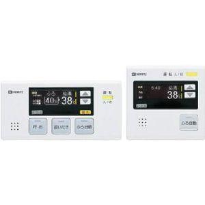 ノーリツ ガスふろ給湯器部材 【RC-7001-2】(RC70012) マルチリモコンセット
