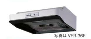 東芝 業務用交換ユニットシステム部材 中性能フィルター【NF-50S】(天井埋込形用・天井埋込形加湿器付用)