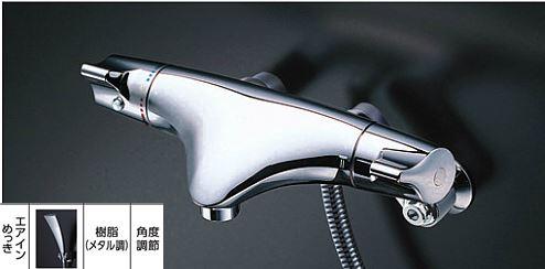 TOTO サーモスタットシャワー金具 レバーハンドル【TMNW40ECR】シャワーヘッド:エアインめっき