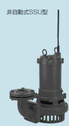 ###テラル ポンプ【100SSU-52.2-C】排水水中ポンプ 鋳鉄製 汚水用 標準仕様 SSU(非自動式) 50Hz 三相200V
