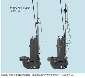 ###テラル ポンプ【65SSUT-51.5-C】排水水中ポンプ 鋳鉄製 汚水用 標準仕様 SSUT(自動式・親機のみ) 50Hz 三相200V