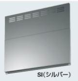 カクダイ スライド前幕板【#FJ-MSL9375SI】シルバー