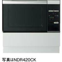 ###♪ノーリツ 高速オーブン【NDR320CLK】35L シルバー(ローカウンター用) 受注生産