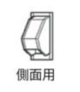 東芝 ルームエアコン 部材【TCB-SG50S-Y】 室外機防雪フード 側面用