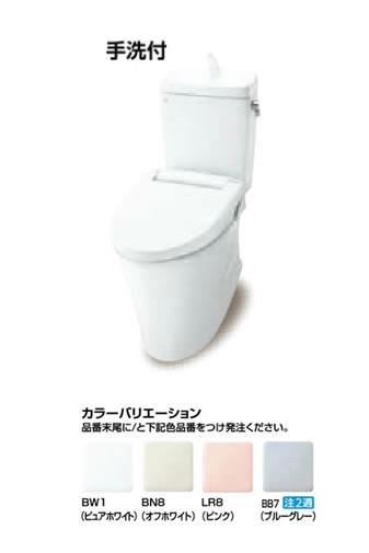 #ミ#INAX LIXIL【BC-ZA10H+DT-ZA180HN】アメージュZ便器リトイレ(フチレス)ハイパーキラミック床排水(Sトラップ) 床排水 寒冷地・水抜方式