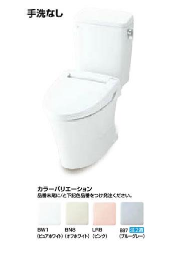 ▽#ミ#INAX/LIXIL【YBC-ZA10S+DT-ZA150E】アメージュZ便器(フチレス)アクアセラミック床排水(Sトラップ) 床排水 一般地