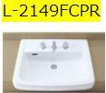 INAX LIXIL 洗面器【L-2149FCPR】洗面器のみ