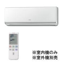 βΣ日立システムマルチエアコン【RAM-E50CSW】ホワイトMECシリーズ3・4部屋用室内ユニット壁掛けタイプ16畳程度