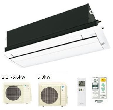 ダイキン ハウジングエアコン【S28RCV】Cシリーズ 10畳程度 単相200V 室外電源(旧品番 S28NCV)
