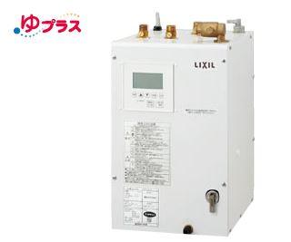INAX ゆプラス【EHPN-KB12ECV1JG】電機温水器本体 200Vタイプ