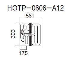 床暖房パネル(床材分離型) ## ダイキン 【HOTP-0606-A12】ほっとぴあ Aシリーズ