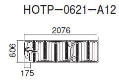 ## ダイキン 床暖房パネル(床材分離型) 【HOTP-0621-A12】ほっとぴあ Aシリーズ