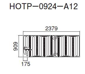 ## ダイキン 床暖房パネル(床材分離型) 【HOTP-0924-A12】ほっとぴあ Aシリーズ