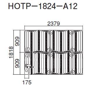 ## ダイキン 床暖房パネル(床材分離型) 【HOTP-1824-A12】ほっとぴあ Aシリーズ