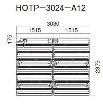 ## ダイキン 床暖房パネル(床材分離型) 【HOTP-3024-A12】ほっとぴあ Aシリーズ