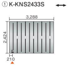 床暖房パネル(床材分離型)【K-KNS2433S】ホッとエコ フロアパネル ## ダイキン