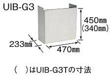 ###コロナ 吸排気筒延長部材【UIB-G3T】配管カバー
