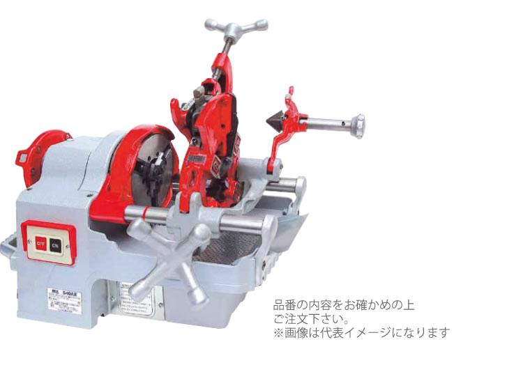 レッキス工業/REX 【207312】S40AZ(ダイヘッドなし本体) 単相100V
